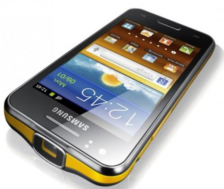 معرفی رسمی تلفن همراه Galaxy Beam با پروژکتور ۵۰ اینچی سامسونگ